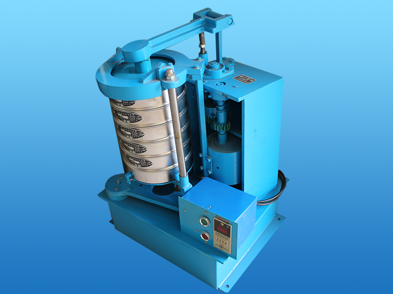 The experimental sieve machine